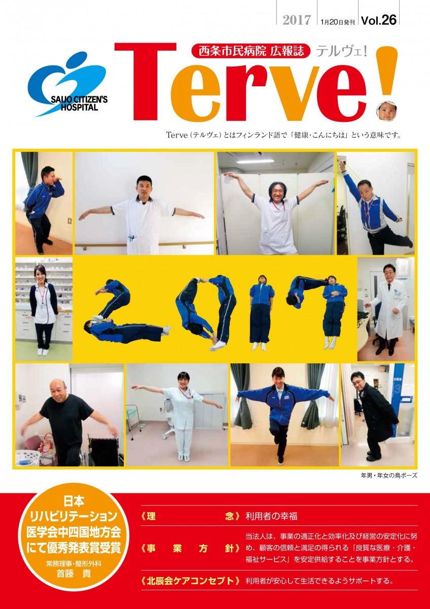 Terve_vol26