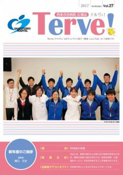 Terve27cover